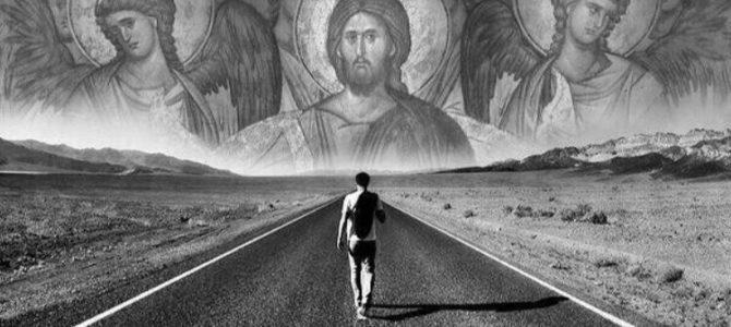 О пути к себе